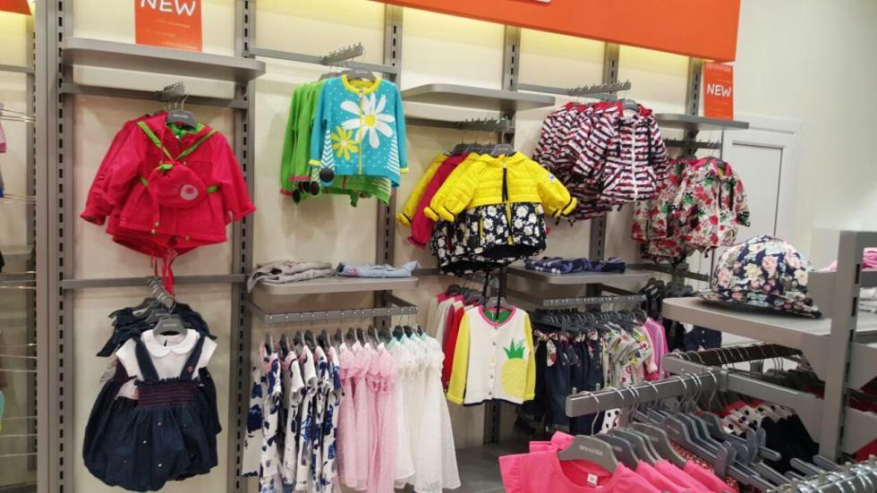 Детская Одежда Очень Дешево Доставка